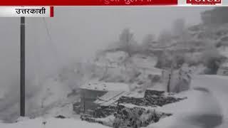 उत्तराकाशी: बर्फबारी का लुफ्त उठा रहे हैं पर्यटक