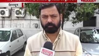 ''CM ओएसडी कर रहे सरकारी सुविधाओं का दुरूपयोग''