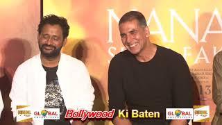 Akshay Kumar At Trailer Launch Of Film NANAK SHAH FAKIR