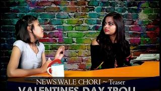 News Wali Chori  trailer  - 01