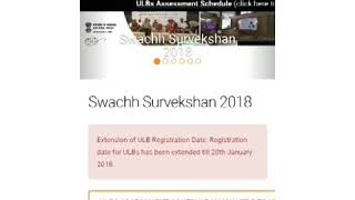 Swachta survekshan survey tutorial