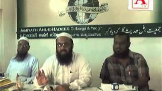 Jamiyath Ahi E Hadees Gulbarga