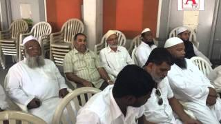 All India Mill Councill Meeting A.Tv News 12-9-2015