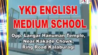 YKD English Medium School Gulbarga 585 104