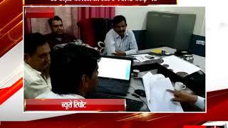 हनुमानगढ़ - संगरिया नगरपालिका ईओ सन्दीप बिश्नोई रिश्वत लेते ट्रेप  - tv24