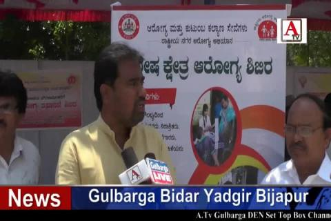 Gulbarga Ke Indra ismark Bhavan Mein City Corporation Ke Safai Mulazimin Ke Liye Teen Roza Health Check Up A.Tv News 25-3-2018