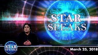 Star Speaks- How to get rid of stressful relationships? (25 March)