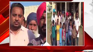 Who and how ruined future of 112 kids - watch || Tv24 || punjabi khabar ||
