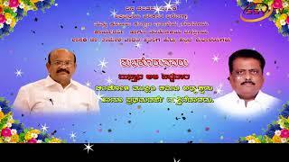 Chincholi MLA Dr . Umesh jadaw Birth day Wishes