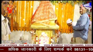 voice of panipat panipat Live Stream