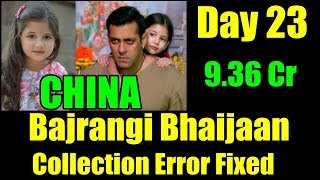 Bajrangi Bhaijaan Collection Day 23 In CHINA Updated