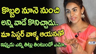 Sri Reddy about her Friends and Family   Sri Reddy Interview With Raj Kamal   Top Telugu TV