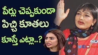 Ramya Sri Fires on Sri Reddy | Ramya Sri Interview With Raj Kamal | Top Telugu TV