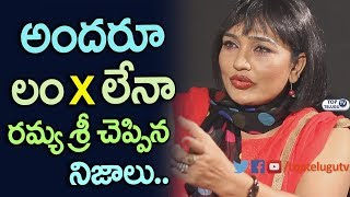 Ramya Sri about heroines commitment | Ramya Sri Interview With Raj Kamal | Top Telugu TV
