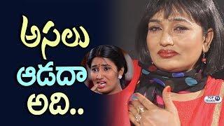 Ramya Sri Shocking Comments on Swathi Naidu | Ramya Sri Interview With Raj Kamal | Top Telugu TV