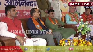 Dr Jitendra holds meeting with the members of BJP Office Udhampur