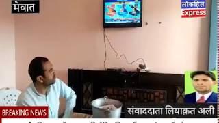 Breaking News गुजरात और हिमाचल में भाजपा की ऐतिहासिक जीत पर मेवात में लड्डू बटे ।