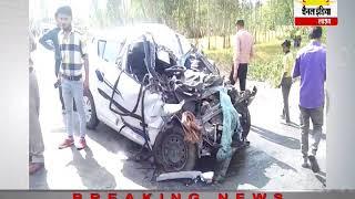 संभल बहजोई क्षेत्र के गांव खजुरा खा कम पर हुई  ट्रक और कार में  जबरदस्त भिड़ंत #Channel India Live