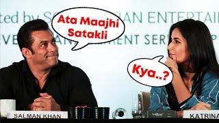 Salman Khan TEACHES Marathi To Katrina Kaif At Dabangg Tour Press conference