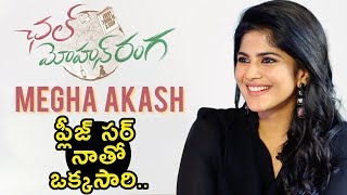 Megha Akash interview About Chal Mohan Ranga || Megha Akash Exclusive Interview || Bhavani HD Movies