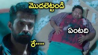 Dulquer Salmaan Non-Stop Comedy Scenes - Latest Telugu Comedy Scenes - Bhavani HD Movies