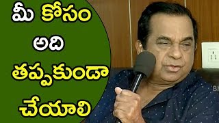 Comedian Brahmanandam Special Byte About MLA Movie || Brahmanandam About MLA Movie