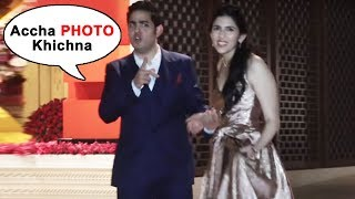 Akash Ambani With Fiance Shloka Mehta Engagement GRAND PARTY