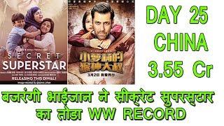 Bajrangi Bhaijaan Collection Day 25 CHINA I Beats Secret Superstar Worldwide Collection