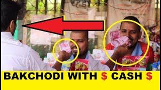 CASH BAKCHODI PRANK | Pranks in India 2018