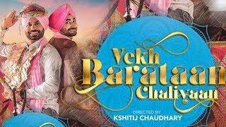 Vekh Baraatan Challiyan Full HD Movie 2017 | Binnu Dhillon | Kavita Kaushik || Karmjit Anmol
