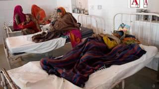 Gulbarga Ke Private Maternity Hospitals Per Ek Chaunka Denewali Report A.Tv Gulbarga News