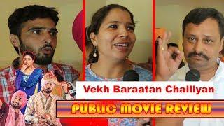 Vekh Baraatan Challiyan Full Hd Movie 2017 Binnu Dhillon Kavita