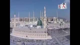 Azaan. Qirat. Hamd. Aur Naat Competition Al Hilal School By A.Tv Gulbarga Pat 2