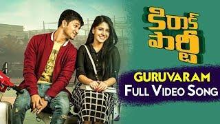 Guruvaram Full Video Song | Kirrak Party Full Video Songs | Nikhil Siddharth | Samyuktha | Simran