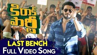Last Bench Full Video Songs | Kirrak Party Full Video Songs | Nikhil Siddharth | Samyuktha | Simran