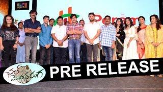 Chal Mohan Ranga Movie Pre Release Event | Pawan Kalyan | Nithin
