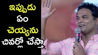 Actor Madhu Speech At Chal Mohan Ranga Movie Pre Release Event | Pawan Kalyan | Nithin