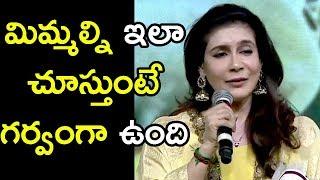 Actress Lissy Speech @ Chal Mohan Ranga Pre Release Event || Pawan Kalyan