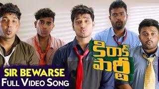 Sir Bewarse Full Video Song | Kirrak Party Full Video Songs | Nikhil | Samyuktha | Simran Pareenja