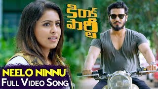 Neelo Ninnu Full Video Song | Kirrak Party Full Video Songs | Nikhil Siddharth | Samyuktha | Simran