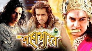 1000 Crore Mahabharat CASTING - Shahrukh, Salman, Aamir As Krishna, Arjun And Karna - Dream Cast