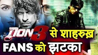 Shahrukh Khan's DON 3 SAD NEWS For FANS | Farhan Akhtar Breaks His Silence