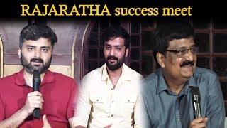 Rajaratha success meet video | Nirup Bandari | Anup Bandari | Top Kannada TV