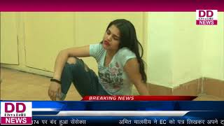 Auzir कंपनी ने  Faculty Of Law में The Mega Audition का करवाया आयोजन।l Divya Delhi News