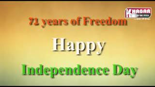 Prabh Singh Independence Day Wishes