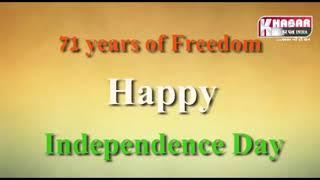 Kuldip singh Independence Day Wishes