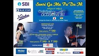 October October Octaves - Senri Kawaguchi - Abhijith P S Nair- Sandeep Mohan-Live In BangaloreOctaves - Senri Kawaguchi - Abhijith P S Nair