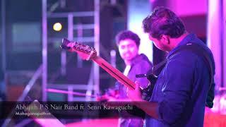 Mahaganapathim' Indian Fusion | Abhijith P S Nair | Senri Kawaguchi |Sandeep Mohan