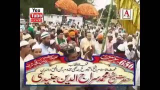 656 th URS Haz Shaikh-E-Deccan Gulbarga A.Tv & Youtb Par Live 27- 28 - July  2016