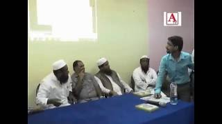Urdu Quran Hub In Gulbarga 21-8-2016 A.Tv Gulbarga News